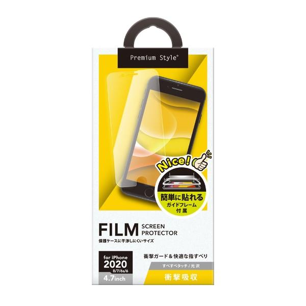 PGAiPhoneSE(第2世代)治具付き液晶保護フィルム衝撃吸収/光沢PG-20MSF01