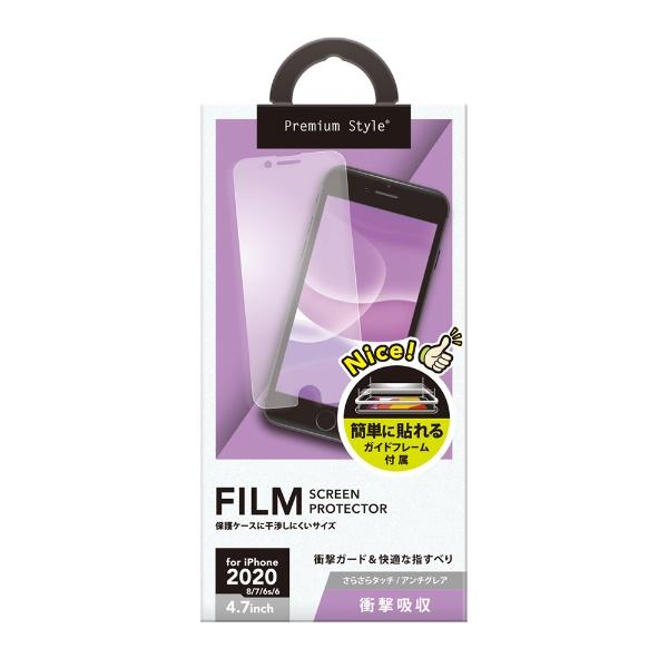 PGAiPhoneSE(第2世代)治具付き液晶保護フィルム衝撃吸収/アンチグレアPG-20MSF02