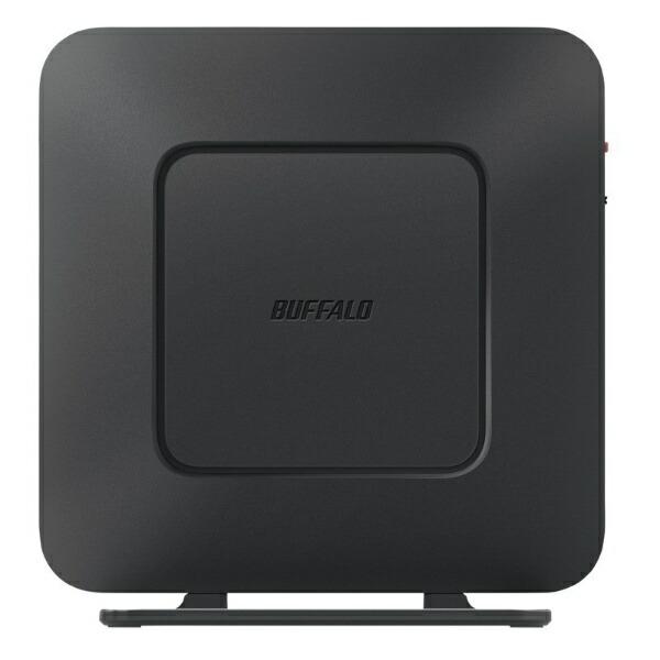 BUFFALOバッファローWSR-2533DHPL2-BK無線LAN親機wifiルーター1733+800MbpsIPv6対応ブラック[ac/n/a/g/b][無線LANルーター]