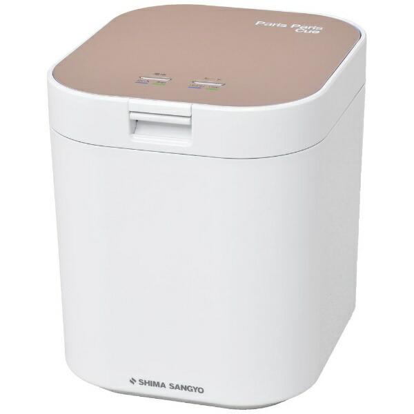 島産業SHIMASANGYO生ごみ減量乾燥機パリパリキューピンクゴールドPPC-11PG[温風乾燥式]