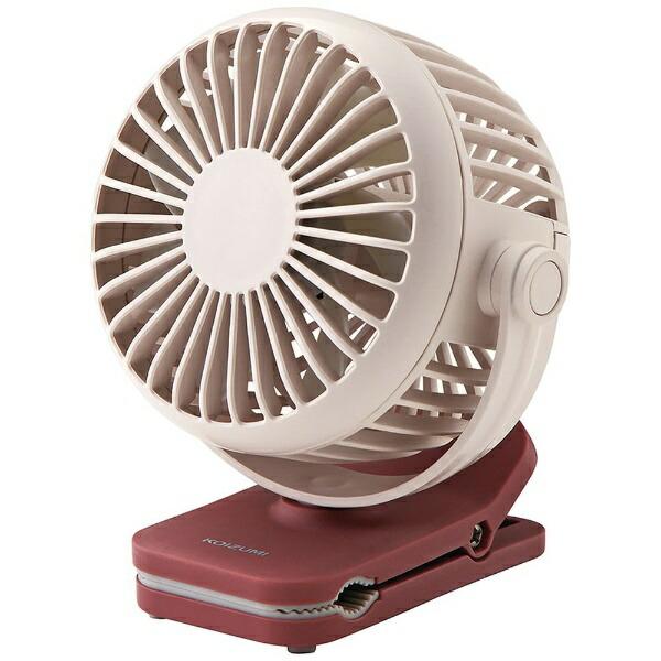 コイズミKOIZUMIKMF0608PUSB充電式クリップ扇風機