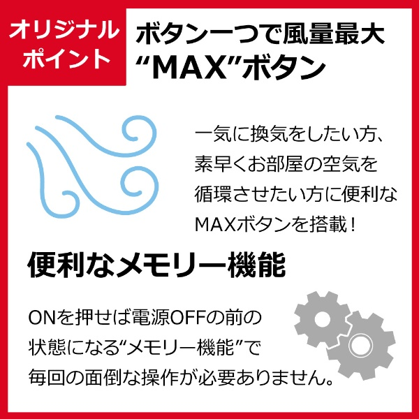 アイリスオーヤマIRISOHYAMAサーキュレーター扇風機ホワイトKSF-DC151TBK[DCモーター搭載/リモコン付き]【point_rb】