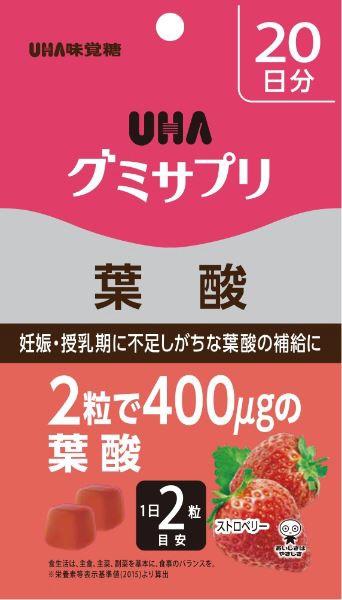 UHA味覚糖UHAグミサプリ葉酸20日分(40粒)
