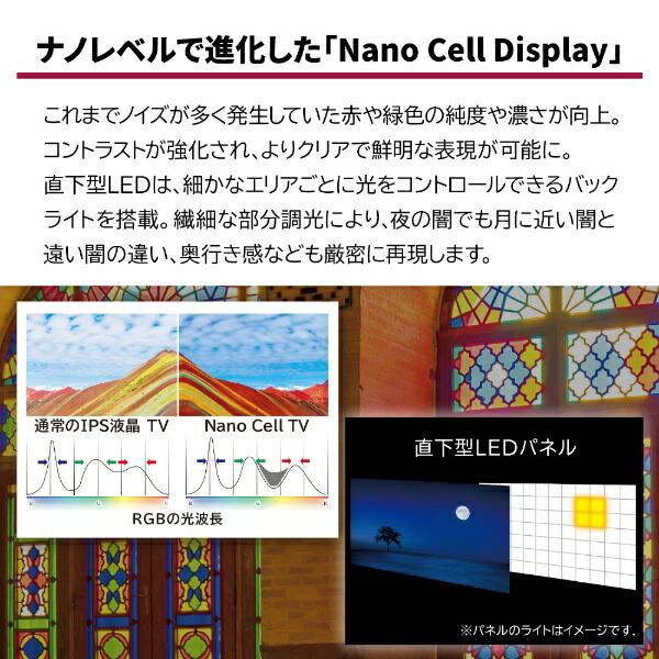 LG液晶テレビ65NANO91JNA[65V型/4K対応/BS・CS4Kチューナー内蔵/YouTube対応/Bluetooth対応][テレビ65型65インチ]