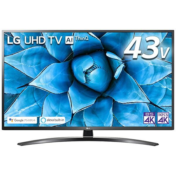 LG 液晶テレビ ブラック 43UN7400PJA [43V型 /4K対応/43インチ]