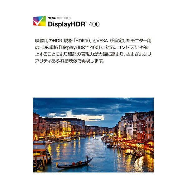 LG34WN650-WPCモニター[34型/ワイド/UltraWideFHD(2560×1080)]