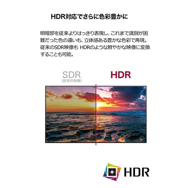 LG29WN600-WPCモニター[29型/ワイド/UltraWideFHD(2560×1080)][29インチ液晶モニター液晶ディスプレイ]