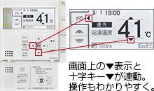 リンナイRinnaiマイクロバブルバスユニット専用リモコンセットリンナイMBC-MB300VC