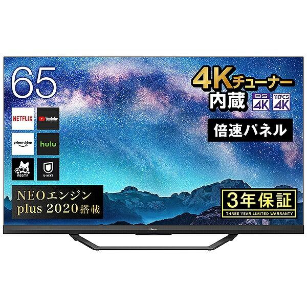 ハイセンスHisense液晶テレビU8Fシリーズ65U8F[65V型/4K対応/BS・CS4Kチューナー内蔵/YouTube対応][テレビ65型65インチ]