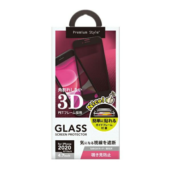 PGAiPhoneSE(第2世代)治具付き3Dハイブリッド液晶保護ガラス覗き見防止PG-20MGL04HMB