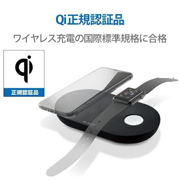 エレコムELECOMQi規格対応AppleWatchモジュールはめ込み5WブラックW-QA12BK