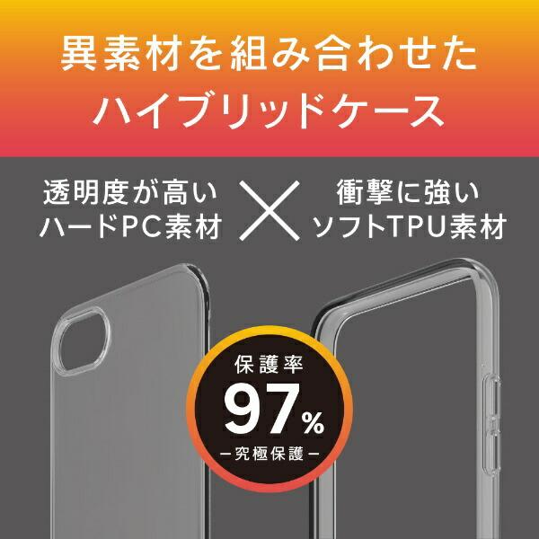 トリニティTrinityiPhoneSE(第2世代)4.7インチ/8/7/6sハイブリッドレンズリング付TR-IP204-TTP-PKピンク