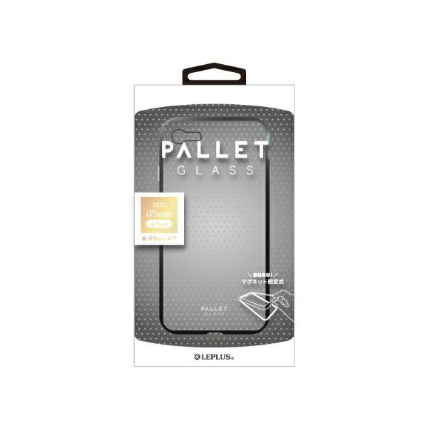 MSソリューションズiPhoneSE(第2世代)4.7インチガラスハイブリッド「PALLETGLASS」LP-I9PLGCSBKグレー