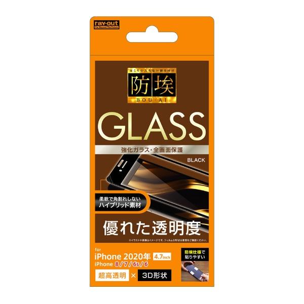 レイアウトrayoutiPhoneSE(第2世代)4.7インチ/8/7/6s/6フレームガラス(全面3D)BKRT-P25FSG/BCB光沢