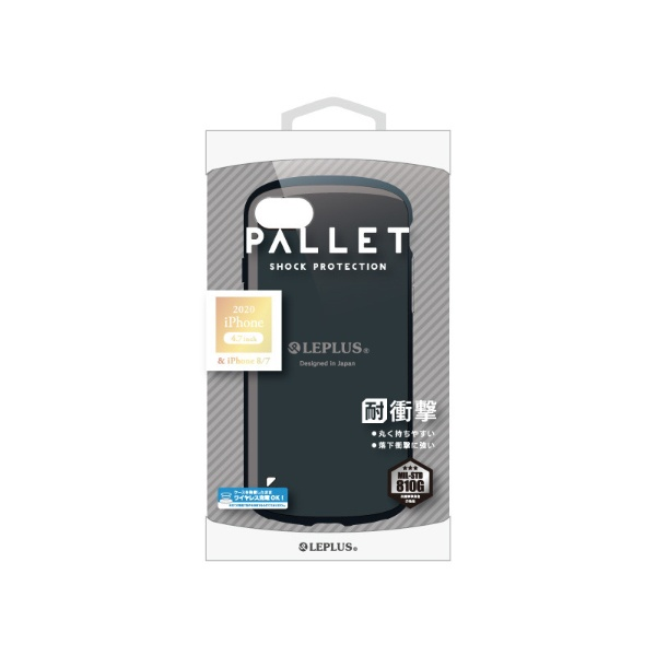 MSソリューションズiPhoneSE(第2世代)4.7インチ耐衝撃ハイブリッドケース「PALLET」LP-I9PLDGYグレー