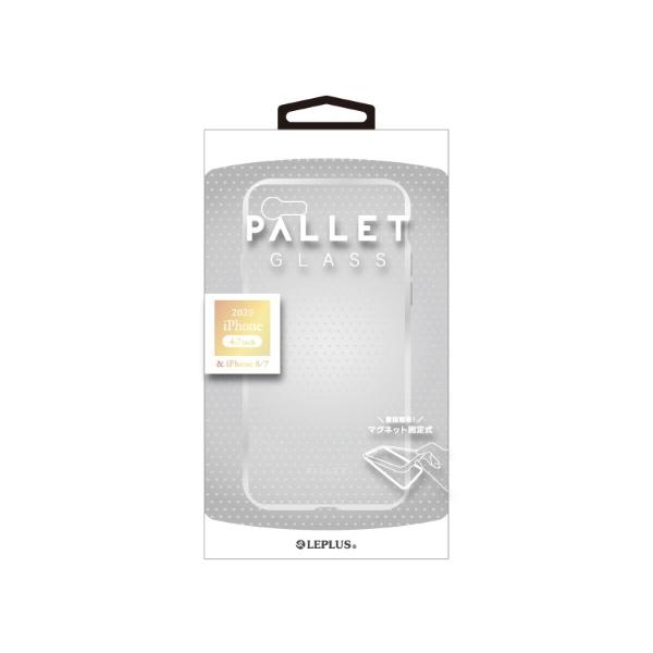 MSソリューションズiPhoneSE(第2世代)4.7インチガラスハイブリッド「PALLETGLASS」LP-I9PLGCSVシルバー