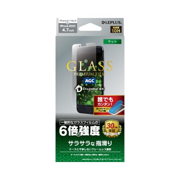 MSソリューションズiPhoneSE(第2世代)4.7インチガラスドラゴントレイルLP-I9FGDM反射防止