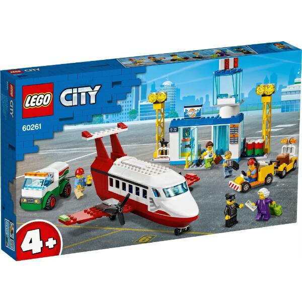 レゴジャパンLEGO60261セントラル空港