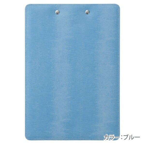 レイメイ藤井ツァイトベクタークリップボードA4ブルーZVC151A