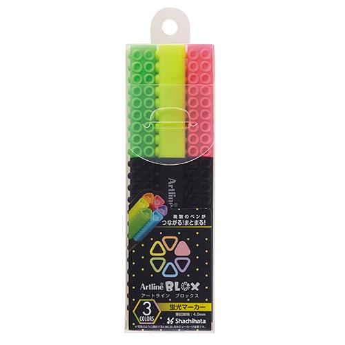 シヤチハタShachihataBLOX蛍光マーカー3色セットKTX-600/3W