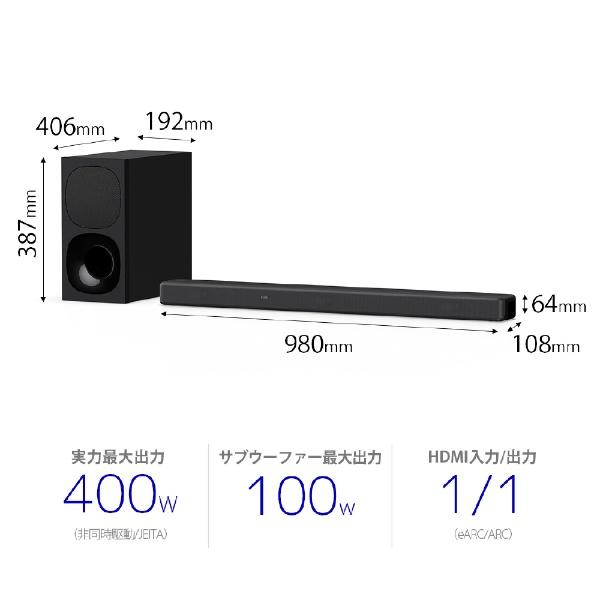 ソニーSONYサウンドバーHT-G700[3.1ch/Bluetooth対応/DolbyAtmos対応]