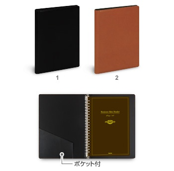 レイメイ藤井ビジネススリムバインダーA520穴ブラックQE160B