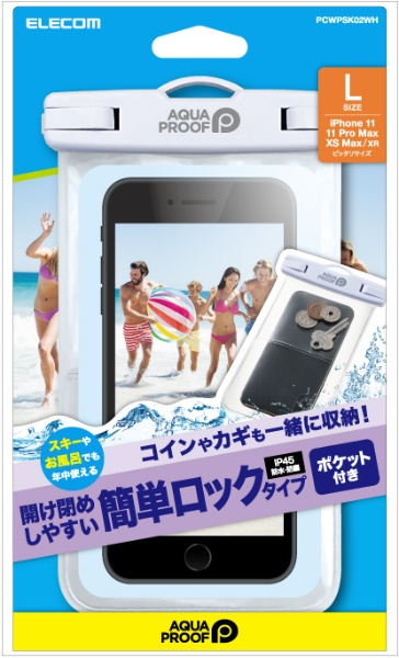 エレコムELECOMスマートフォン用防水・防塵ケースプラスチック蓋ポケット付LサイズホワイトPCWPSK02WH