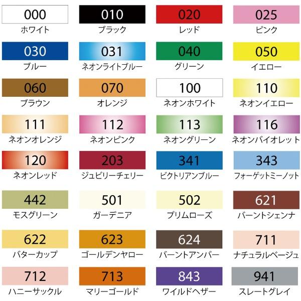 呉竹Kuretakeポストチョークグリーン6POST-500A-040S