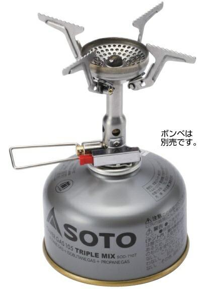 新富士バーナーShinfujiBurnerSOTOアミカスSOD-320