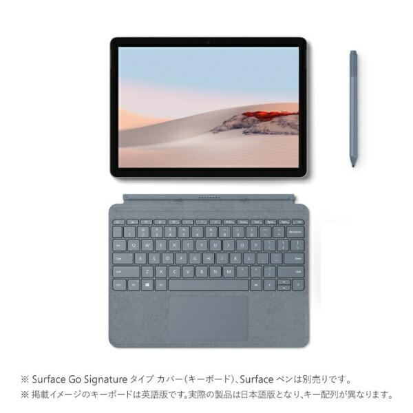 マイクロソフトMicrosoftSurfaceGo2[eMMC64GB/メモリ4GB/IntelPentium/プラチナ/2020年]STV-00012Windowsタブレット[サーフェスgoタブレット本体10インチ]