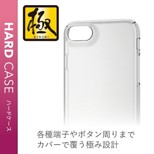 エレコムELECOMiPhoneSE(第2世代)4.7インチ対応ハードケース極みクリアPM-A19APVKCR