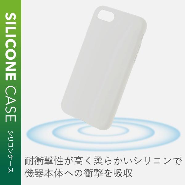 エレコムELECOMiPhoneSE(第2世代)4.7インチ対応シリコンケースクリアPM-A19ASCCR