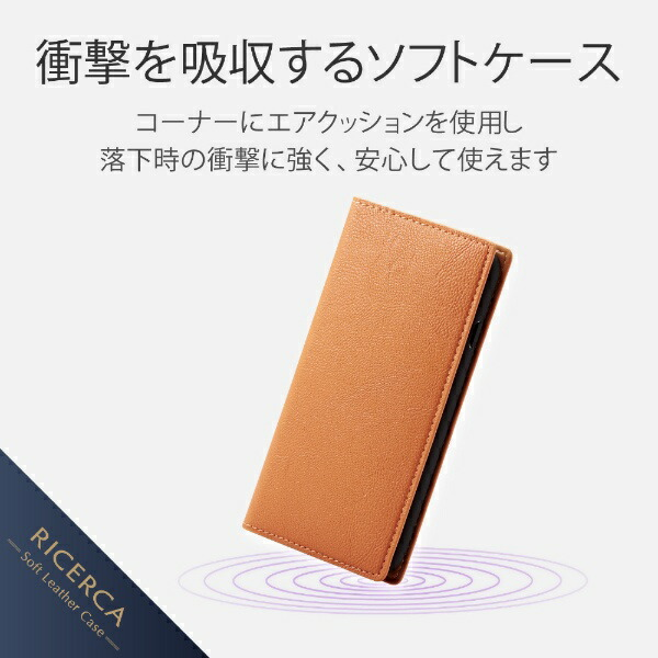 エレコムELECOMiPhoneSE(第2世代)4.7インチ対応ソフトレザーケースイタリアン(Coronet)オレンジスカッシュPM-A19APLFYILDR