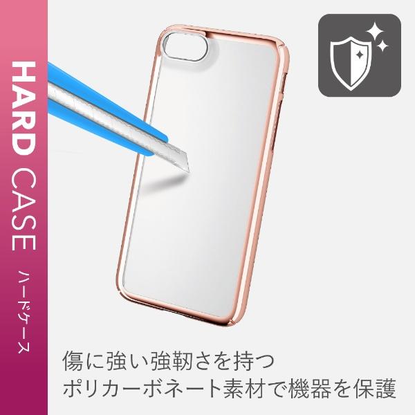 エレコムELECOMiPhoneSE(第2世代)4.7インチ対応ハードケース極みサイドメッキローズゴールドPM-A19APVKMPN