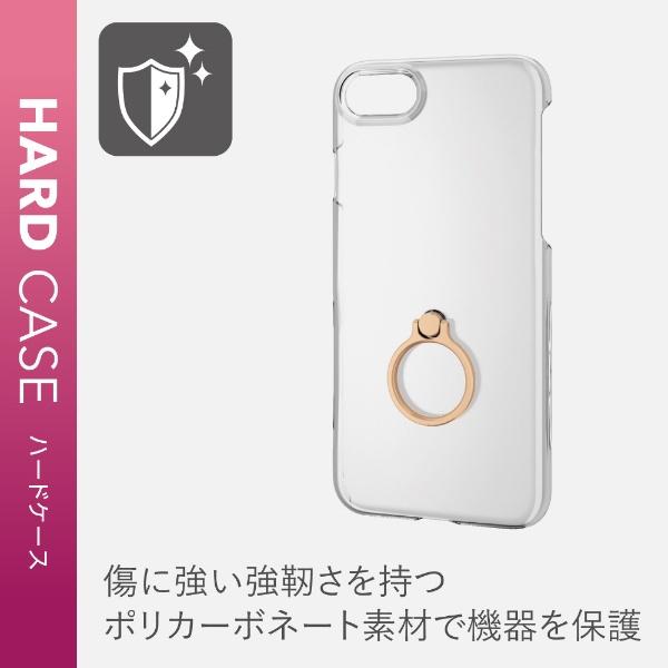 エレコムELECOMiPhoneSE(第2世代)4.7インチ対応ハードケースリング付ゴールドPM-A19APVRGD