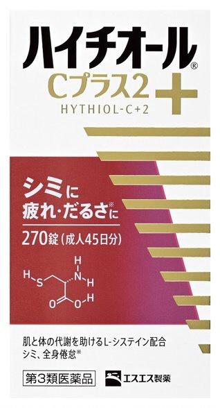 【第3類医薬品】ハイチオールCプラス2270錠エスエス製薬SSP