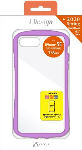エアージェイair-JiPhoneSE(第2世代)4.7インチカラーフレームケースPRACP20KZPR