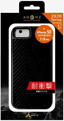 エアージェイair-JiPhoneSE(第2世代)4.7インチカーボンハードケースCBACP20GACB