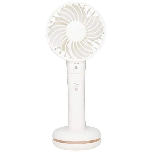 グリーンハウスGREENHOUSEGH-FANHHE-WHスマホ充電可能手持扇風機ダブルファンホワイト