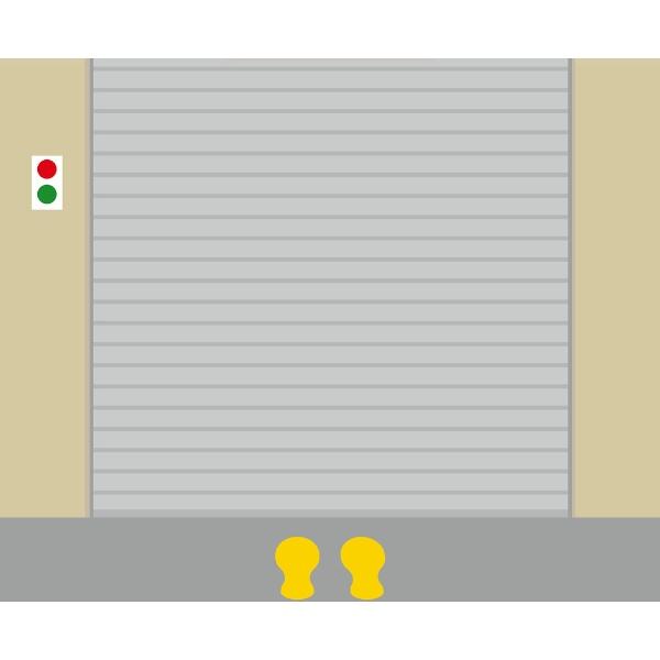 日本緑十字JAPANGREENCROSS緑十字路面用足型ステッカー(ラインプロ)白210×70mm2枚組258159
