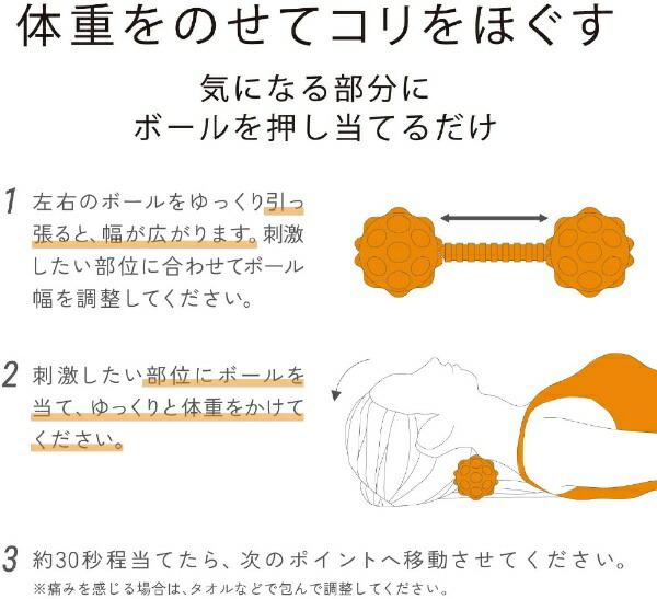 エレコムELECOMエクリアスポーツ伸びるストレッチボール凸タイプレギュラーサイズ(ハード/オレンジ)HCK-PBTRHDR