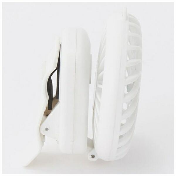 トーンtonetoneポータブルファンホワイトBH05
