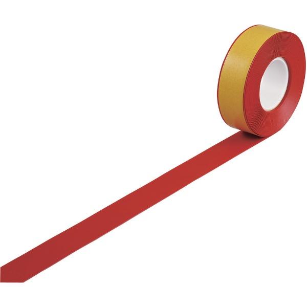 日本緑十字JAPANGREENCROSS緑十字高耐久ラインテープ赤50mm幅×10m両端テーパー構造屋内用403074