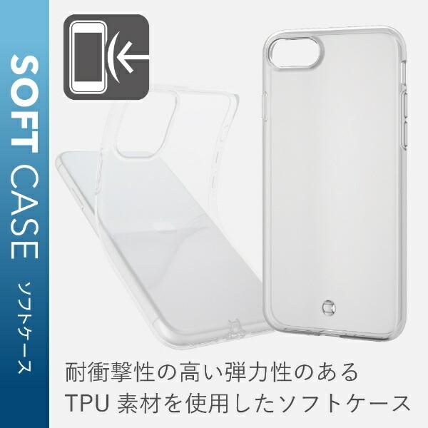 エレコムELECOMiPhoneSE(第2世代)4.7インチ対応ソフトケース極みストラップホール付クリアPM-A19AUCTSTCR