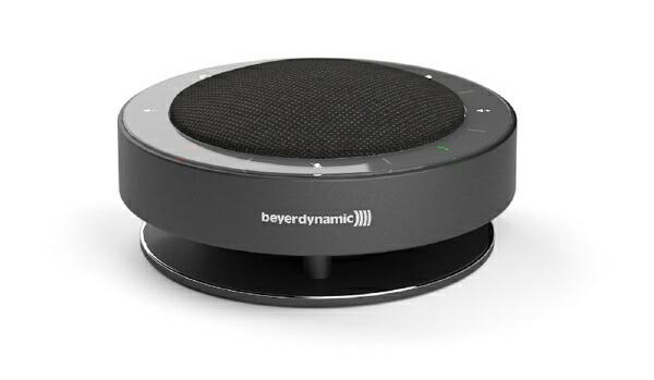 BEYERDYNAMICベイヤーダイナミック710830Web会議用スピーカーホンUSB/Bluetooth接続Phonum[USB・充電式]