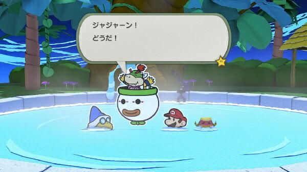 任天堂Nintendoペーパーマリオオリガミキング[ニンテンドースイッチソフト]【Switch】【代金引換配送不可】