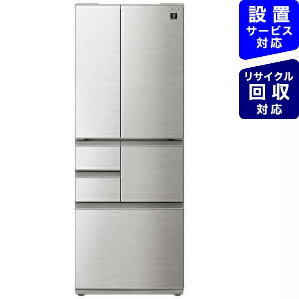 シャープSHARPSJ-F502-F冷蔵庫プラズマクラスター冷蔵庫シャインシルバー[6ドア/観音開きタイプ/502L][冷蔵庫大型新品]《基本設置料金セット》