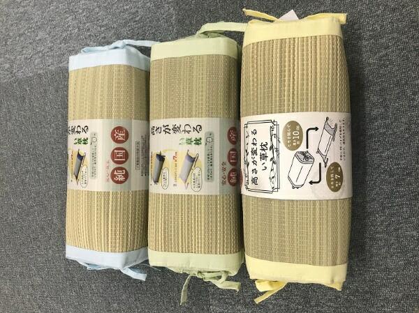 イケヒコIKEHIKO純国産い草角枕NewスリムGN30×15