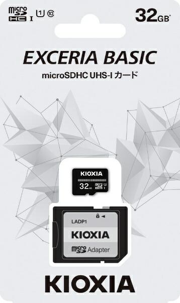 KIOXIAキオクシアmicroSDHCカードUHS-IEXCERIABASICKMUB-A032G[32GB/Class10]