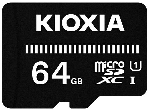 KIOXIAキオクシアmicroSDXCカードEXCERIABASIC(エクセリアベーシック)KMUB-A064G[Class10/64GB]